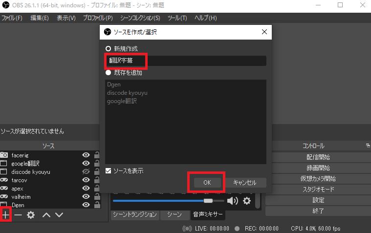 配信・vtuber・動画編集
